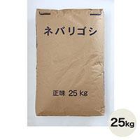 ねばりごし 25kg