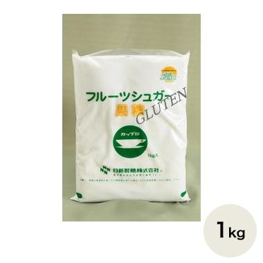 フルーツシュガー  果糖1kg