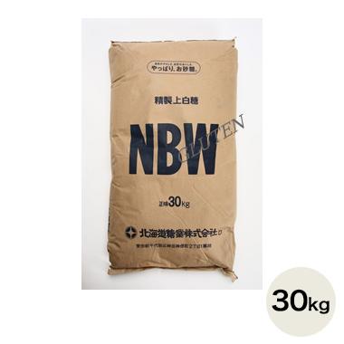 NBW上白糖 30kg