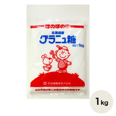 ほのぼの印 ビートグラニュー糖 1kg