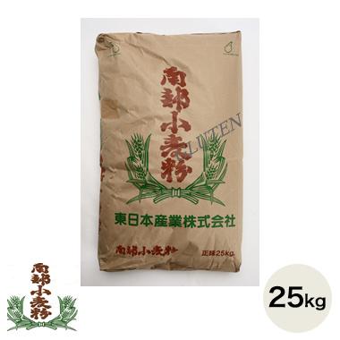 紫波産南部小麦粉 25kg