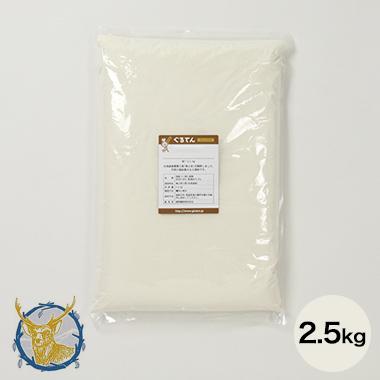 【チャック袋】 エゾシカ 2.5kg