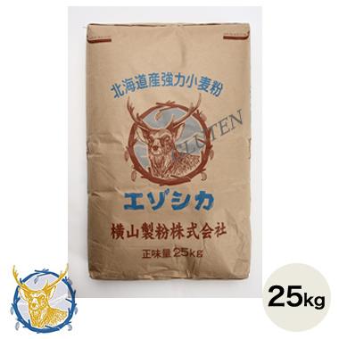 エゾシカ 25kg