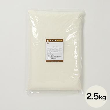 北海道産小麦粉 DO 2.5kg