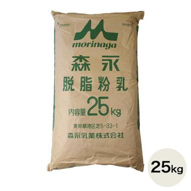 脱脂粉乳 25kg