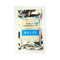 タブレット ホワイト 150g